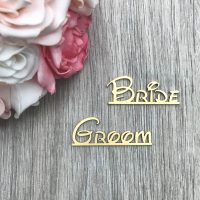 Fairytale Wooden Name