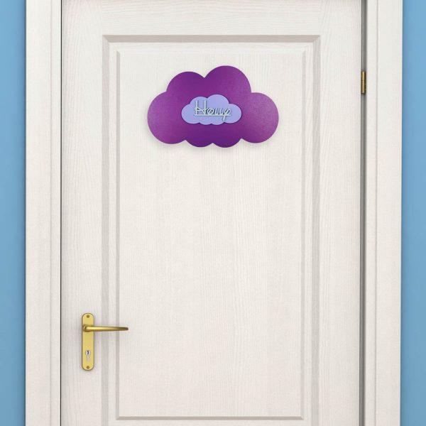 Personalised Wooden Cloud Door Name